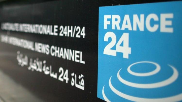 Ülkelerin devlet televizyon kanalları hangi tarihte kuruldu? 1