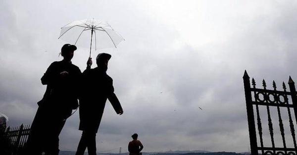 Kurban Bayram'ı boyunca tüm yurtta hava nasıl olacak ? 1