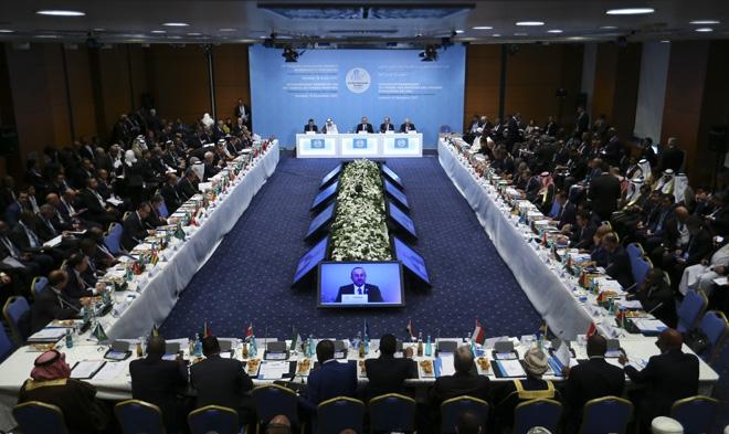 Acil toplanan İslam İşbirliği Teşkilatı Zirvesinin  sürpriz konuğu! 1
