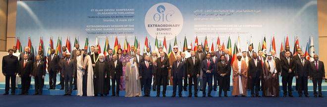 Acil toplanan İslam İşbirliği Teşkilatı Zirvesinin  sürpriz konuğu! 2