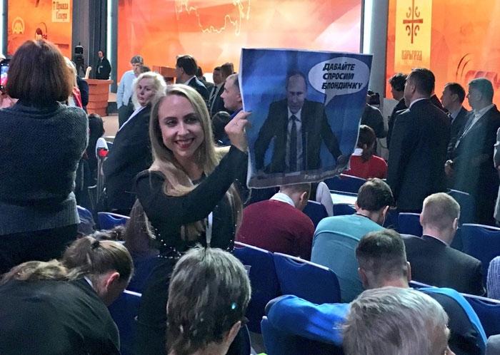 Dikkat Çekmek İçin Putin'in Basın Toplantısnıa Katıldı 4