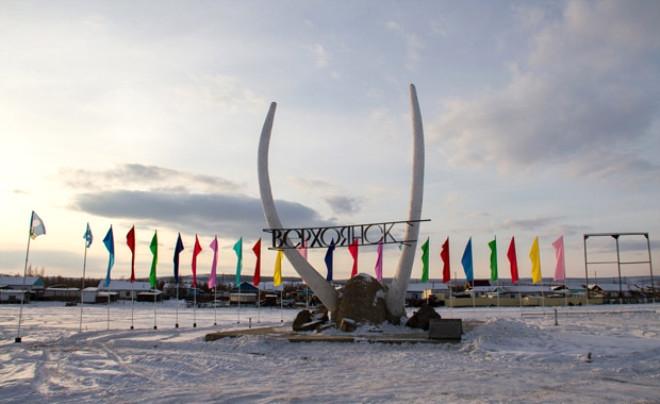 Dünyanın En Soğuk Yerleri  Neresi 7