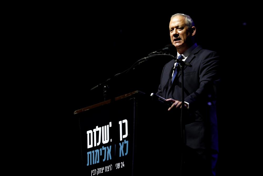 Yine olmadı! Netanyahu'nun ardından Gantz da hükümeti kuracak çoğunluğu sağlayamadı 1