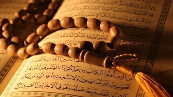 Fatiha Suresi neden çok önemlidir? Fatiha Suresi anlamı nedir, nasıl okunur? 1