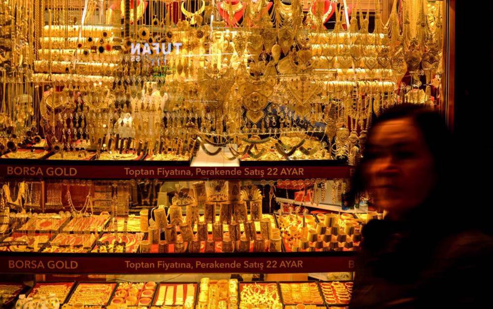Gram altın 525 TL'den satılıyor! Tam altın, yarım altın, gram altın ne kadar, kaç TL? 8 Haziran 2021 Salı güncel altın fiyatları 1