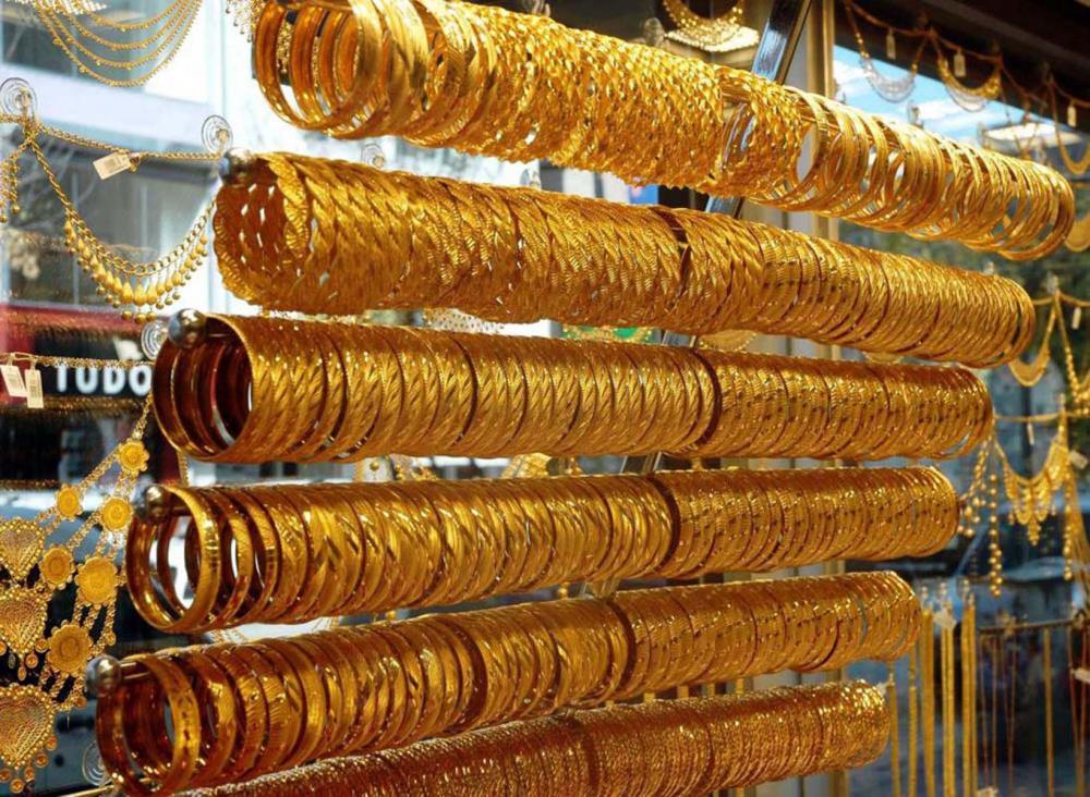 Gram altın 525 TL'den satılıyor! Tam altın, yarım altın, gram altın ne kadar, kaç TL? 8 Haziran 2021 Salı güncel altın fiyatları 11