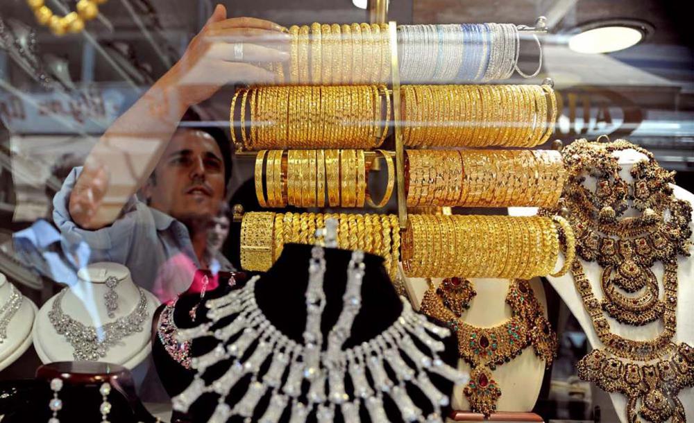 Gram altın 525 TL'den satılıyor! Tam altın, yarım altın, gram altın ne kadar, kaç TL? 8 Haziran 2021 Salı güncel altın fiyatları 15