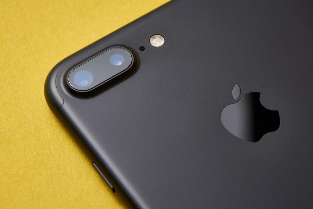 Apple, iOS 15'i tanıttı! İşte iPhone' kullanıcılarını bekleyen yenilikler 5