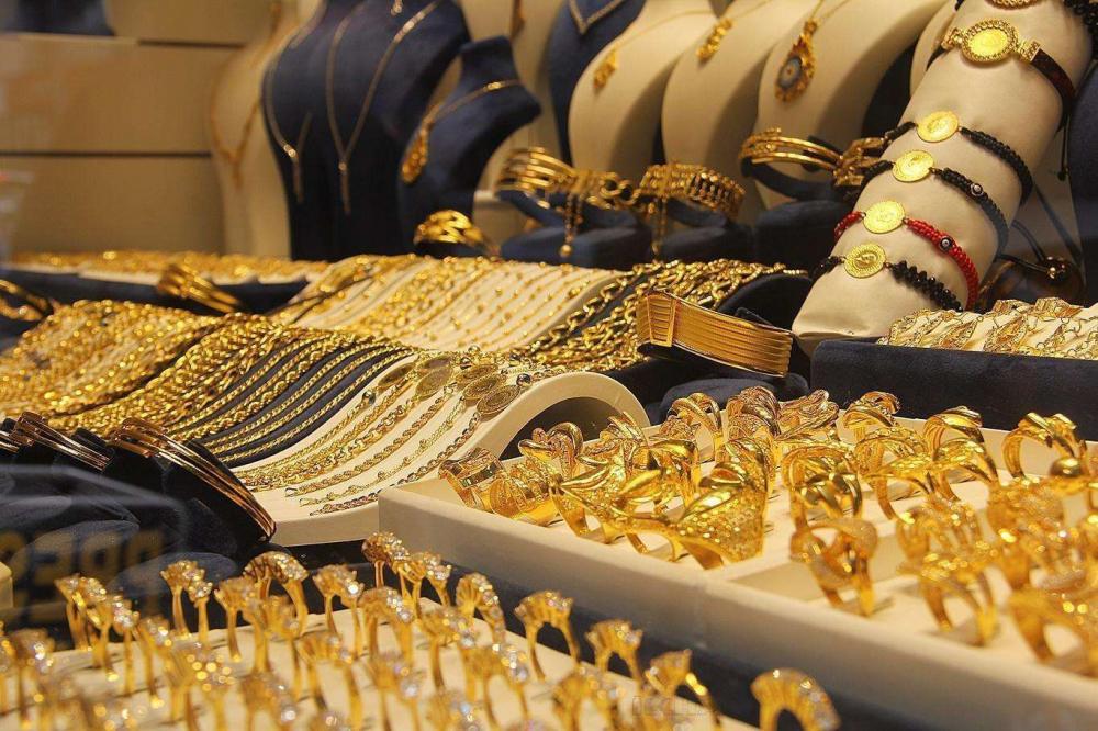 Altın fiyatlarında düşüş haftanın son gününde de sürüyor! İşte 11 Haziran 2021 Cuma altın fiyatları 9