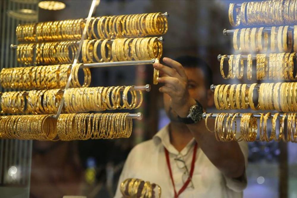 Kurban Bayramında altın fiyatları coştu! 22 Temmuz Perşembe bugün 22 ayar bilezik, Cumhuriyet, tam, yarım, çeyrek, gram altın fiyatları ne kadar, kaç TL? 1