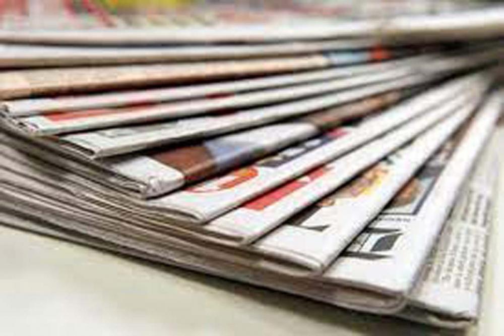 30 Temmuz 2021 Cuma bugünün spor manşetleri | Olimpiyat mücadelemiz devam ediyor 1