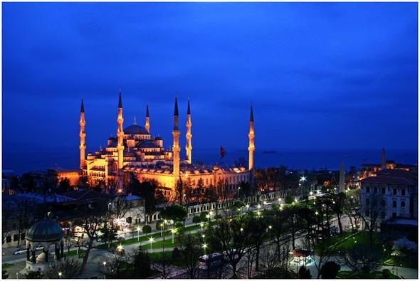 Dünyanın en güçlü ülkeleri arasında Türkiye kaçıncı sırada? 1
