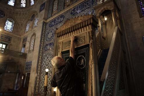 Cennetin Dört Parçasını Taşıyan Camii 2