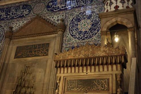 Cennetin Dört Parçasını Taşıyan Camii 3