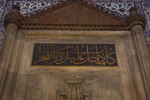 Cennetin Dört Parçasını Taşıyan Camii 5