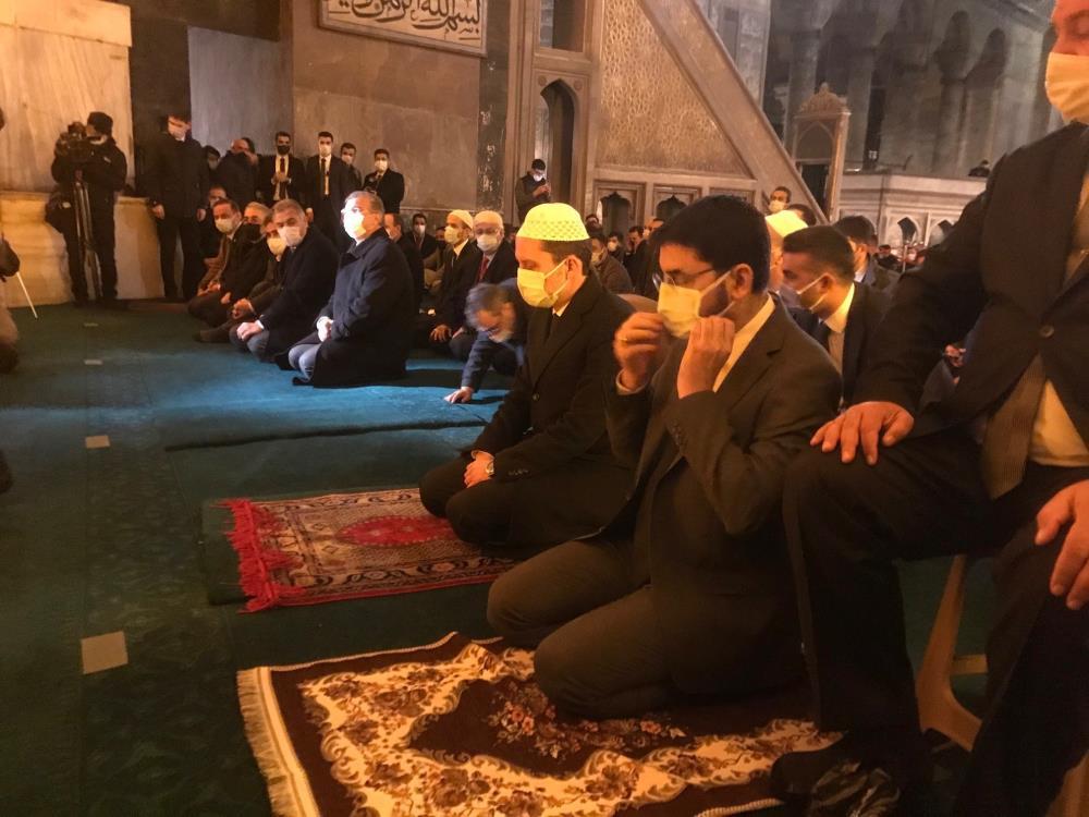 Eski Başbakan Necmettin Erbakan, Ayasofya'da dualarla anıldı