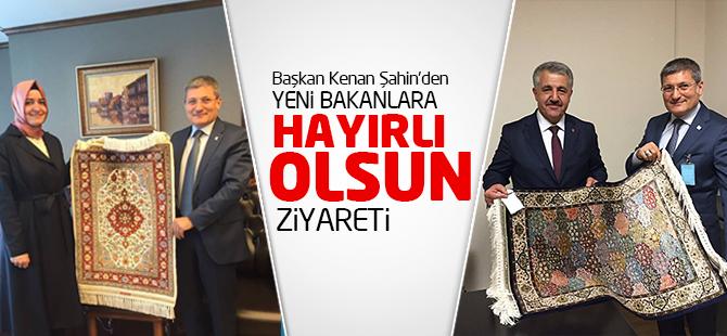 """Başkan Şahin'den Yeni Bakan'lara """"Hayırlı Olsun"""" Ziyareti"""