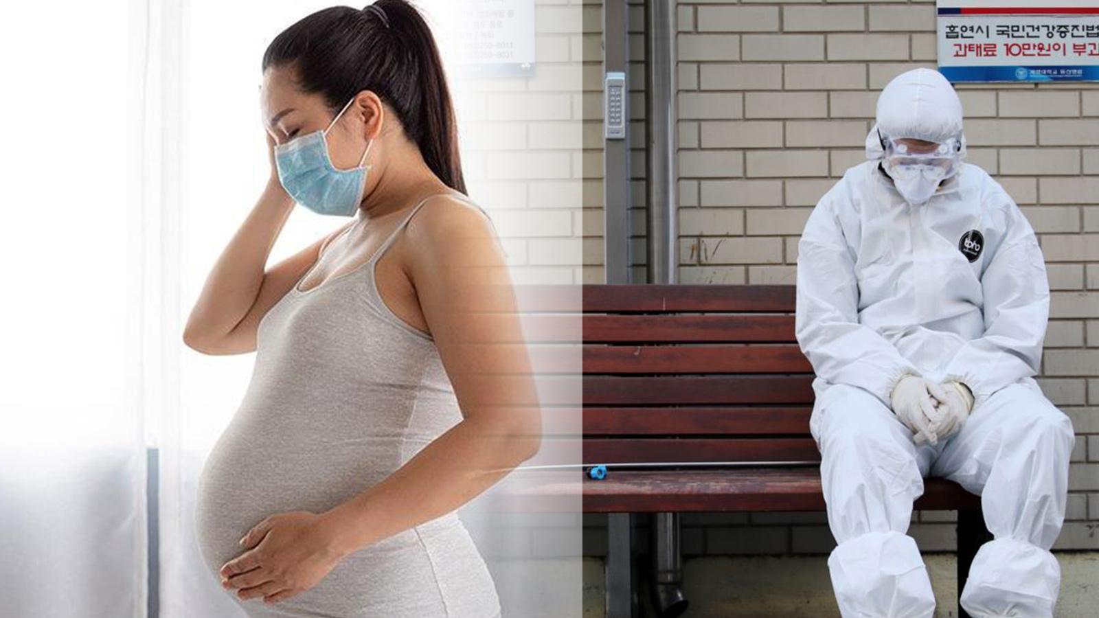 Brezilya'da P1 varyantı nedeniyle Bakanlıktan acil uyarı: Hamile kalmayın!