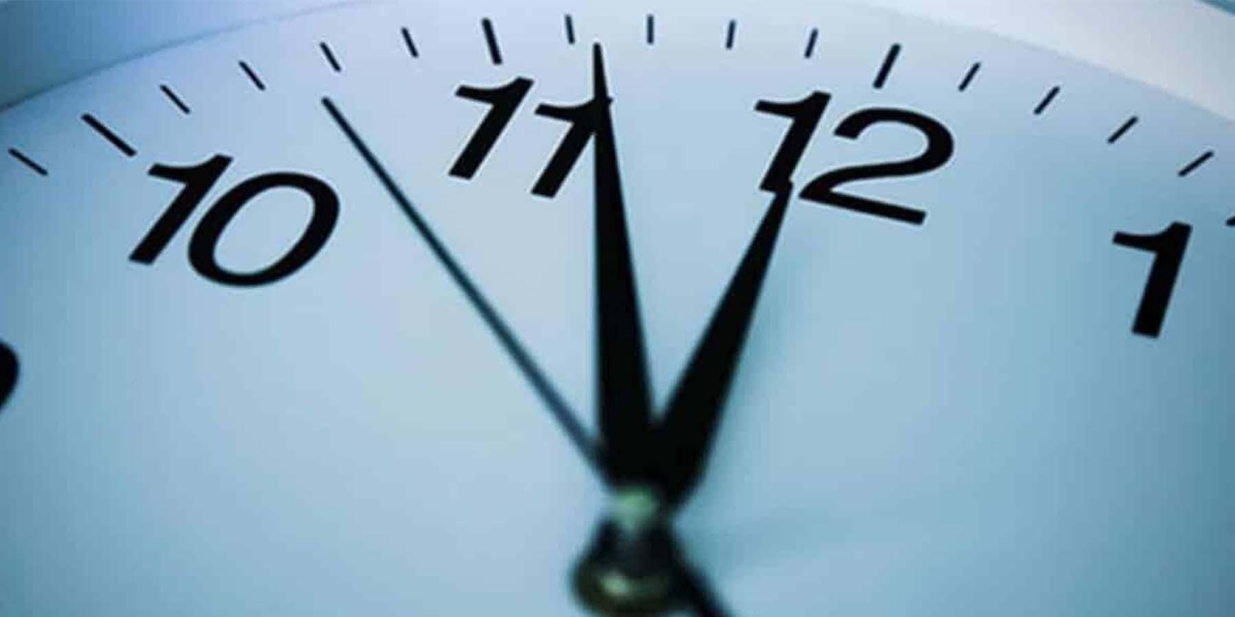 6-7-10-11 Mayıs 2021 banka çalışma saatleri | Bankalar bugün saat kaçta açılıyor, kaçta kapanıyor? Kaça kadar açık?