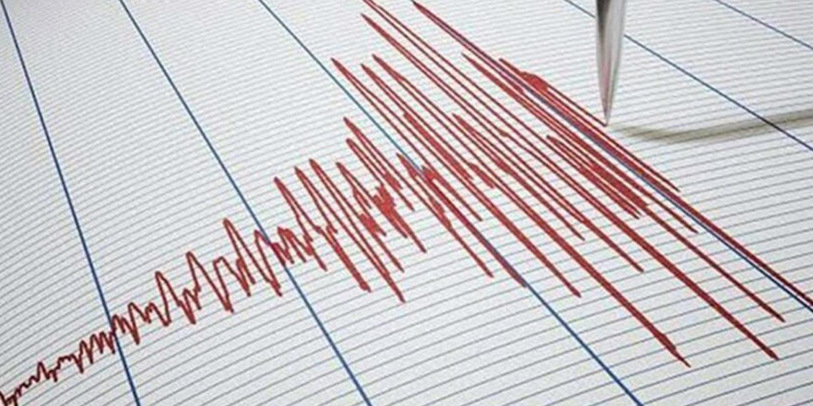 Son dakika | İspanya'da 4.1 büyüklüğünde deprem