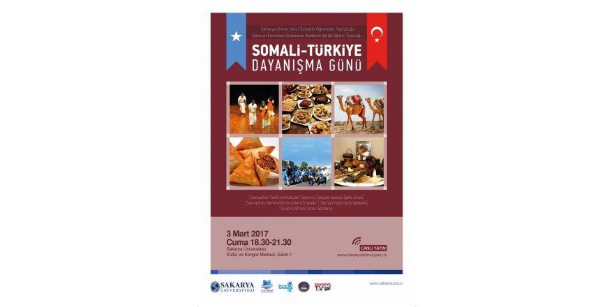 SAÜ'de 'Somali-Türkiye Dayanışma Günü' düzenlenecek