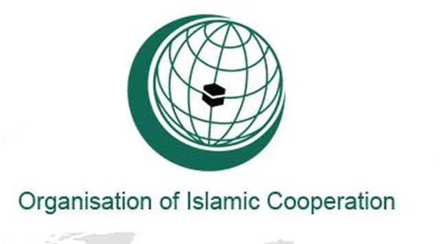 İslam İşbirliği Teşkilatına Üye Ülkeler   Teşkilatın Amacı Nedir