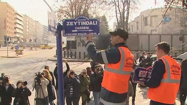 """ABD Büyükelçiliğinin önündeki cadde """"Zeytin Dalı"""" oldu"""