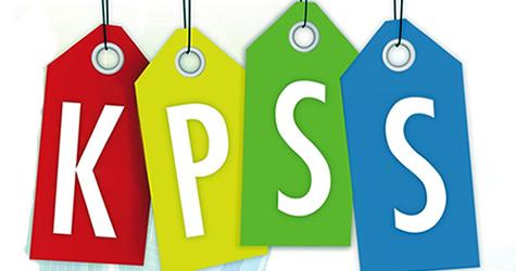 Kamu Personeli Alımına Yönelik Sık Sorulan Sorular | KPSS ne zaman yapılmaktadır?