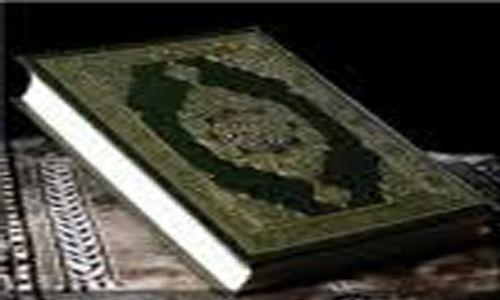 Kuran Okuma İstanbul Birincisi Pendik´ten