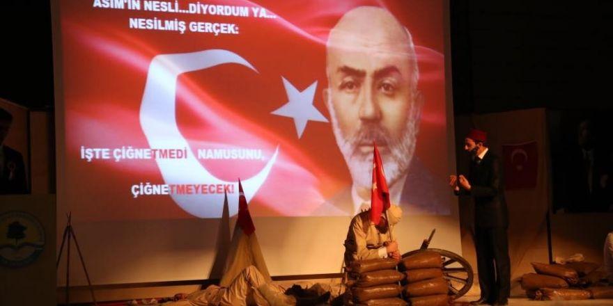 Erzincan da Şehitleri anma günü programı