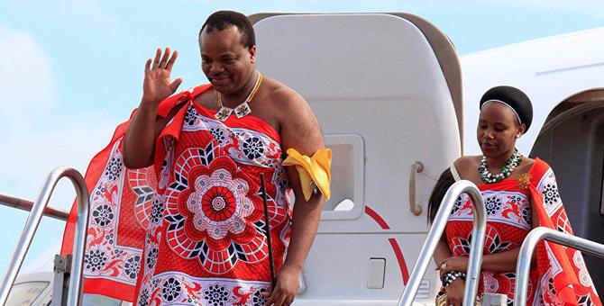 Afrika'da O Ülkenin Adı Değişti