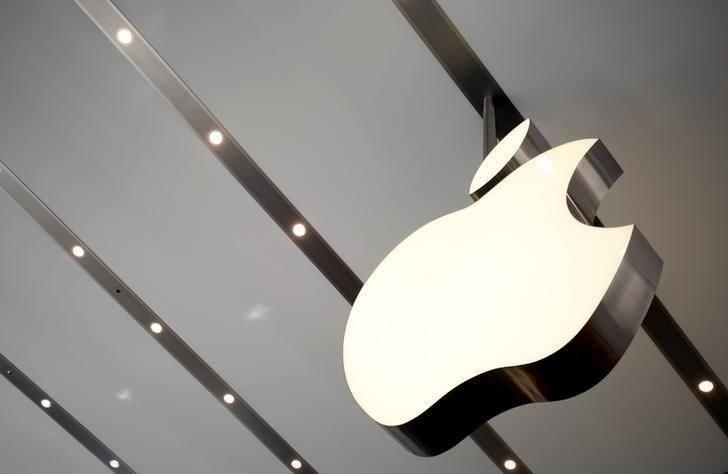 Apple'ın hisseleri rekor kırdı!