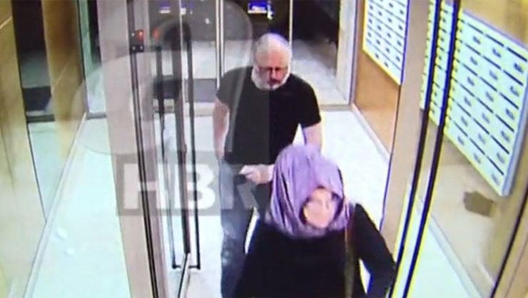 Cemal Kaşıkçı'nın ölmeden önceki son görüüntüleri ortaya çıktı