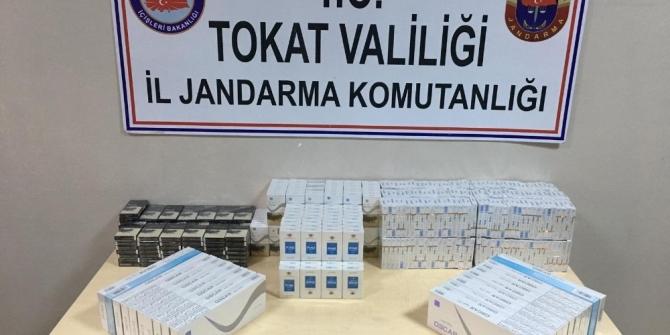 Kaçak sigara sevkiyatına 28 bin 490 lira ceza