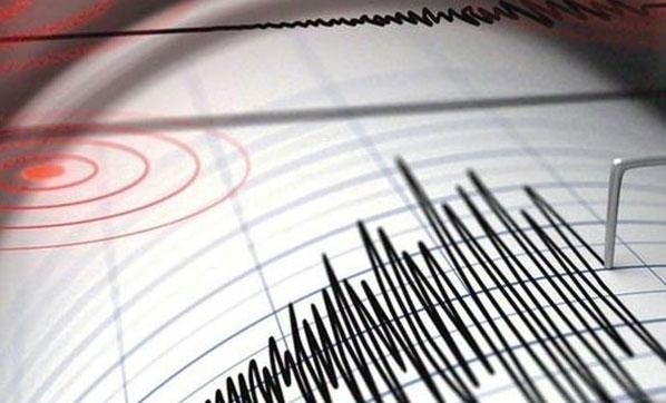 Avustralya'da deprem: Tsunami uyarısı geldi