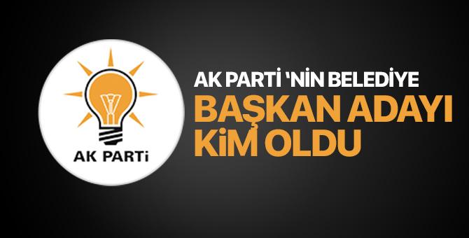 2019 AK Parti Kuyucak belediye başkan adayı Metin Ertürk kimdir, aslen nereli?
