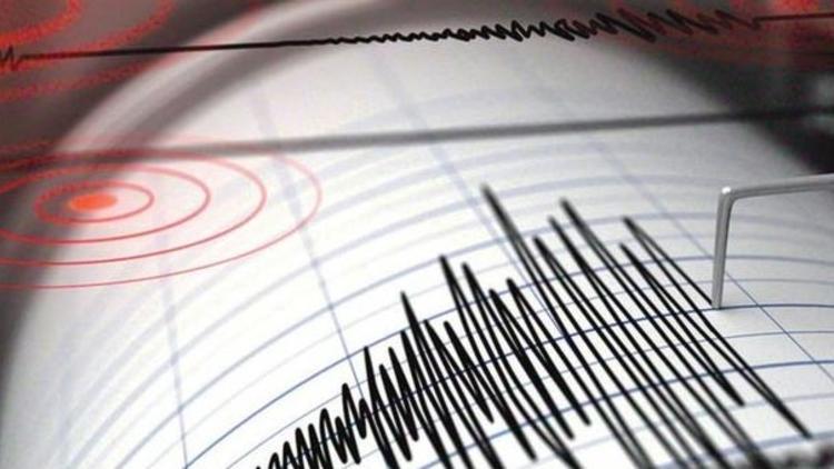 7.0 büyüklüğünde korkutan deprem!