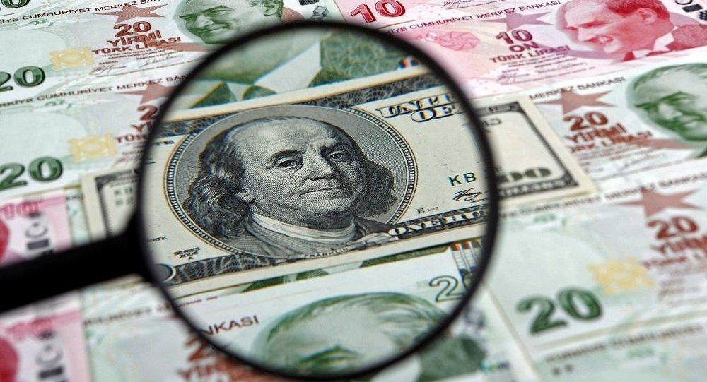 Güncel dolar fiyatı | Bugün dolar ne kadar 24 Nisan 2019? Dolar kaç TL?