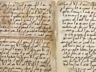 En Eski Kur'an-ı Kerim yazması Amerikada bulundu