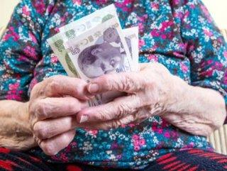 Emekli memurlara ikramiye müjdesi geldi