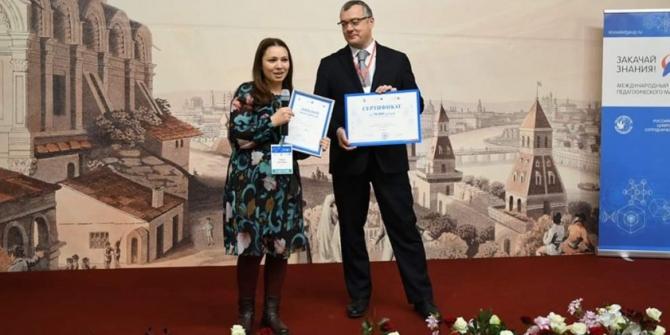 Anadolu Üniversitesi akademisyeninden uluslararası başarı