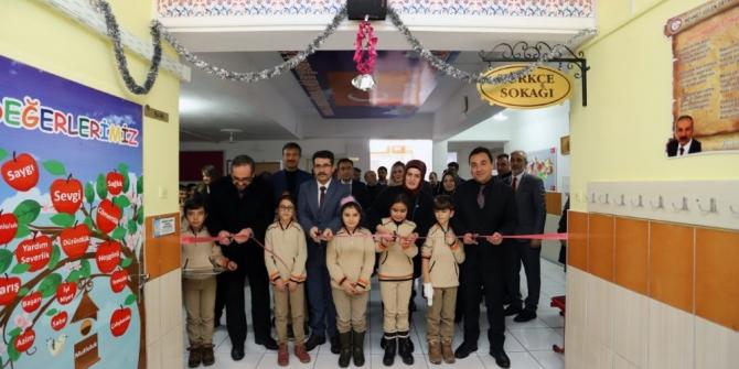 Mehmet Gülen Ortaokulu öğrencileri için Z kütüphane