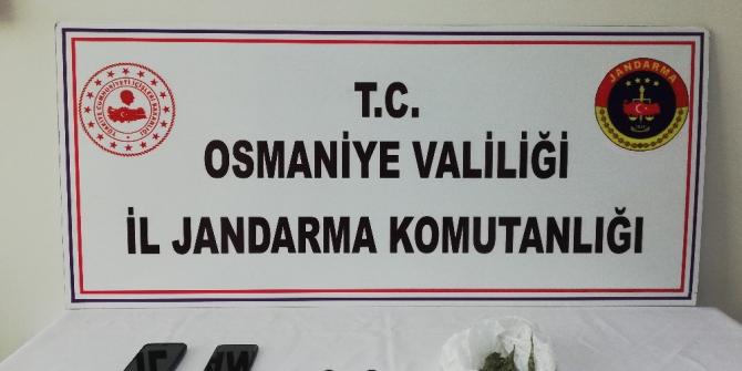 Osmaniye'de Selçuklu dönemine ait sikke ele geçirildi
