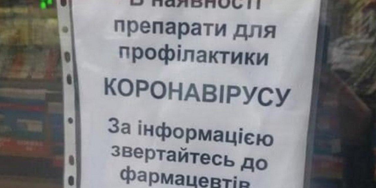Ukrayna'da koronavirüs fırsatçılığı: Sahte ilaç satışı, dezenfeksiyon yalanı