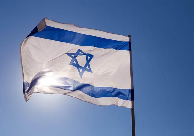 İsrail ne zaman kuruldu?