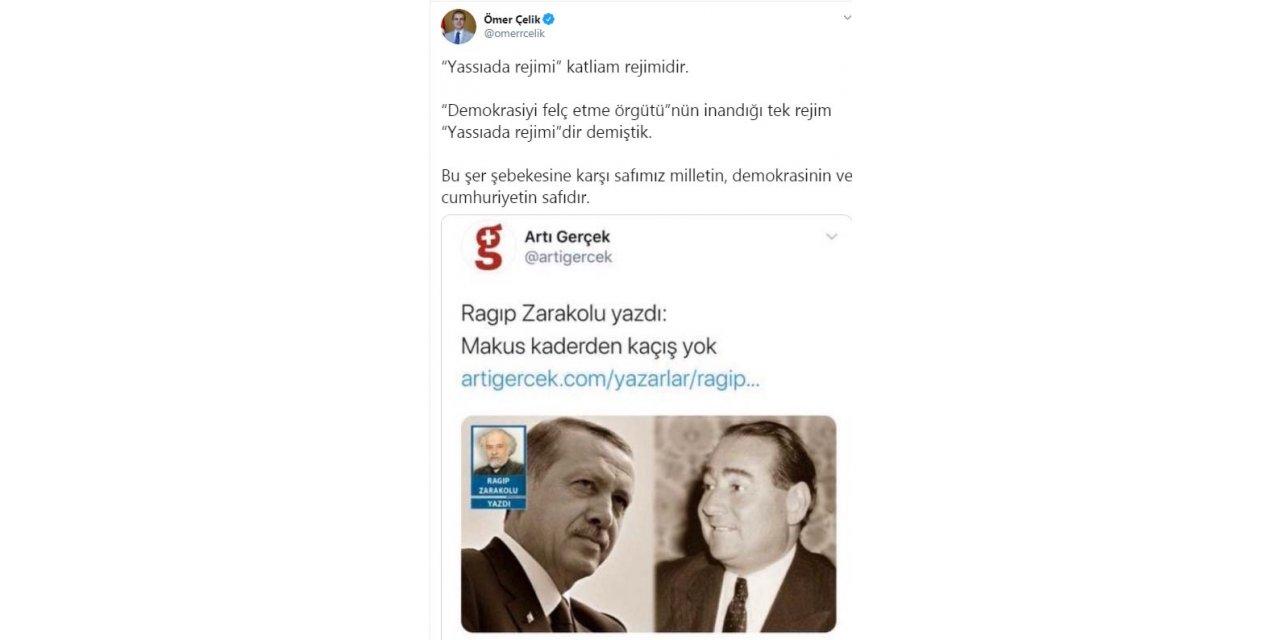 AK Partili Çelik: 'Yassıada rejimi' bir daha asla bu topraklarda var olamayacak