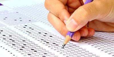 Bekçilik sınav soruları ve cevapları yayımlandı mı? Bekçilik sınav soruları ve cevap anahtarı ne zaman açıklanacak?