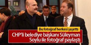 Ali Kılıç Kimdir | CHP'li Belediye Başkanı Süleyman Soylu ile Fotoğraf Paylaştı