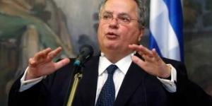 Yunanistan talep etti! Ülke adını değiştiriyor
