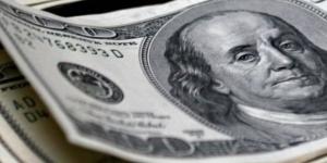 Dolar ne kadar oldu 9 Ağustos - Dolar-euro kaç TL oldu? Dolar kuru bugün
